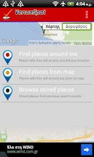VenueSpot - Wifi pass finder - screenshot thumbnail