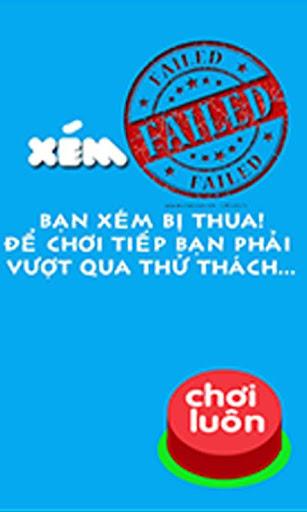 【免費解謎App】Troll Doan Chu-APP點子