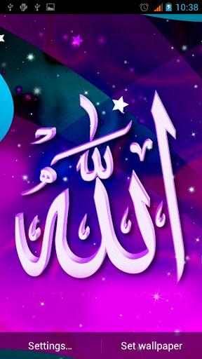 玩免費個人化APP|下載伊斯兰动态壁纸 app不用錢|硬是要APP