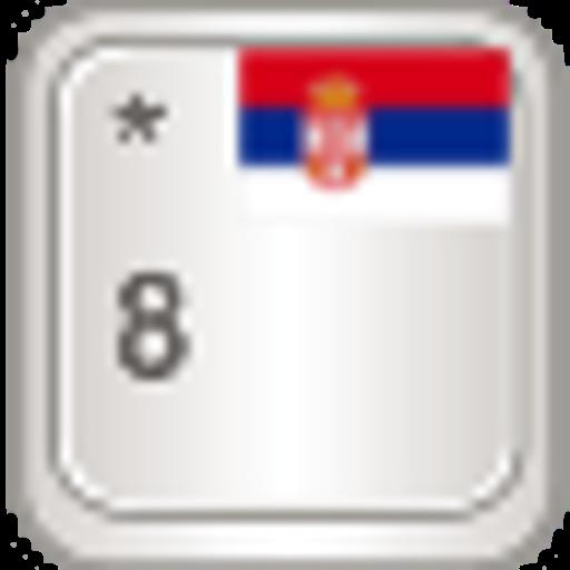 Android aplikacija Srpski za AnySoftKeyboard
