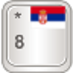 Serbian for AnySoftKeyboard