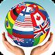 Travel Interpreter v2.2.4
