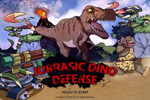 侏罗纪恐龙塔防