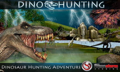 侏羅紀森林狩獵