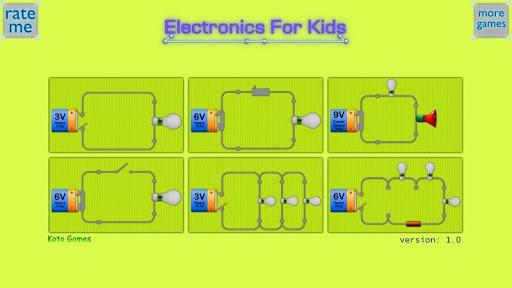 电子为孩子