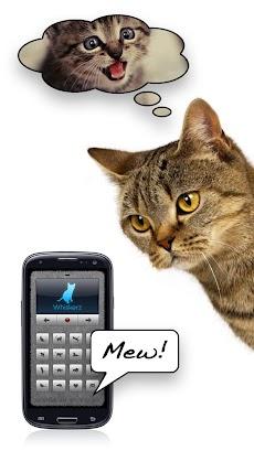 人猫語翻訳機・デラックスのおすすめ画像1