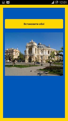 玩免費個人化APP|下載Українські обої Новий рік app不用錢|硬是要APP