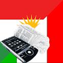 Italian Kurdish dictionary icon