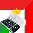 Italian Kurdish dictionary icon
