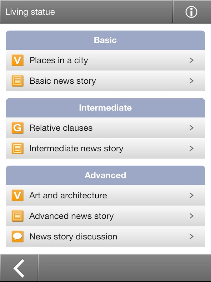 Interactive English- screenshot