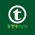 동명대학교 학생정보 logo