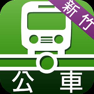 新竹搭公車 - 即時動態時刻表查詢 交通運輸 LOGO-阿達玩APP