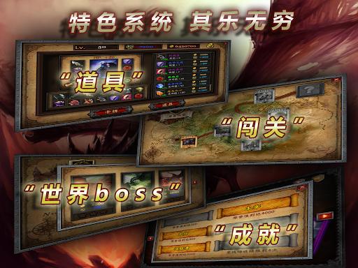 【免費娛樂App】魔卡猎手-APP點子