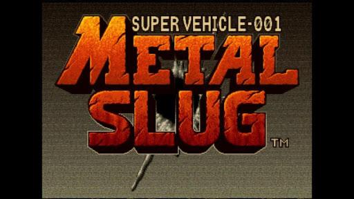 PC u7528 METAL SLUG 1