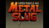 METAL SLUG Apk Download Free for PC, smart TV