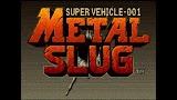 METAL SLUG Apk Download Free for PC, smart TV