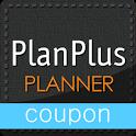 [쿠폰] 플랜플러스 플래너 icon