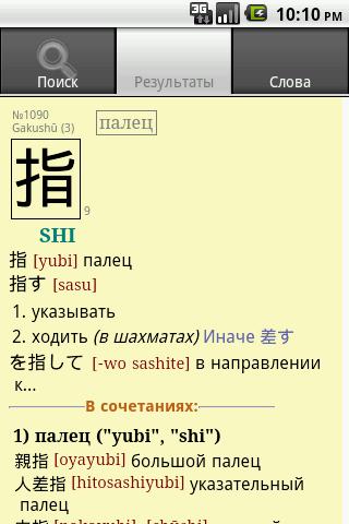 YARXI License- screenshot