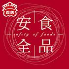 瘦肉精與食品安全 icon