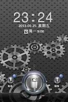Screenshot of Free Tungsten Sense Go Locker