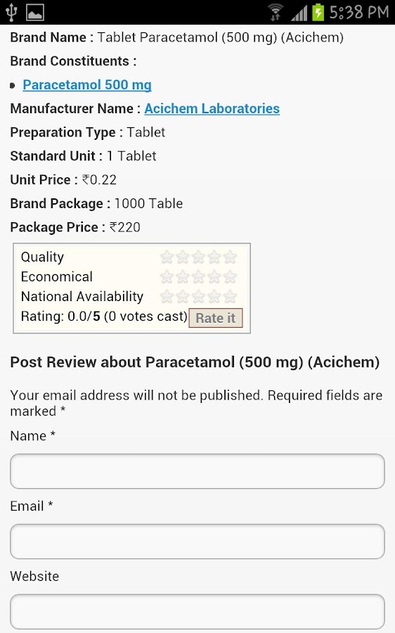 Generic drugs encyclopedia - screenshot