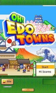 Oh!Edo Towns Lite - screenshot thumbnail