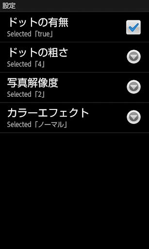 Retro Game Camera 2.0.0 Windows u7528 8