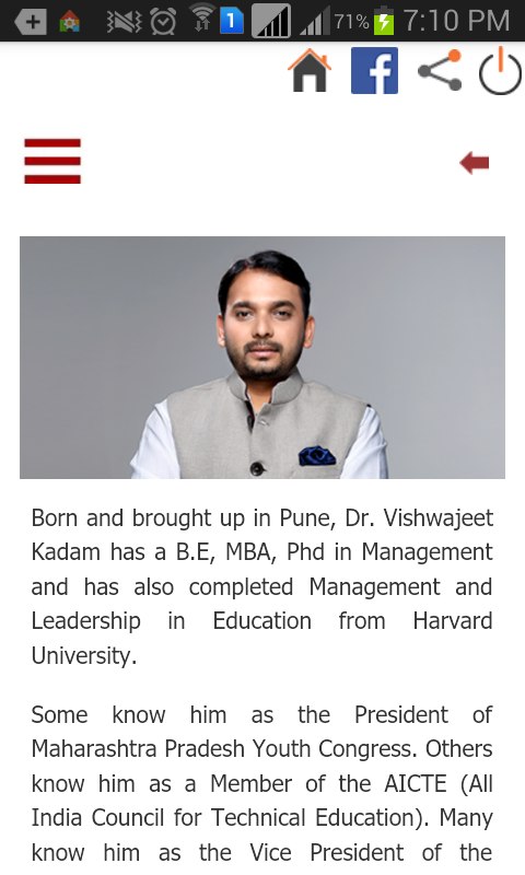 Dr. Vishwajeet Kadam - screenshot