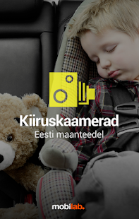 Kiiruskaamerad - screenshot thumbnail