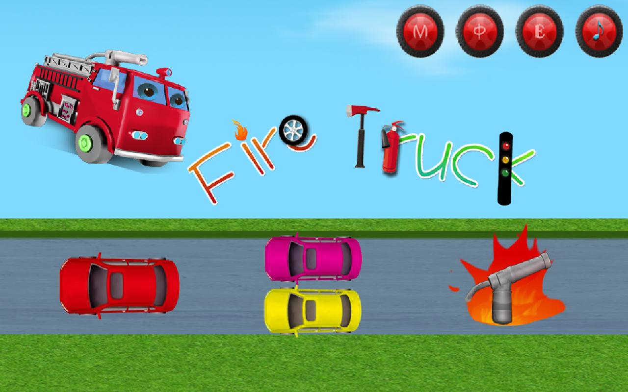 Fire truck kid vehicle unblock android apps on google play