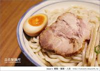 三田製麵所 (南紡夢時代)
