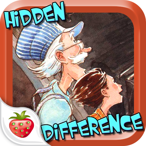 Jingle the Brass Hidden Game LOGO-APP點子