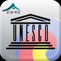 한국의 유네스코 세계유산 logo