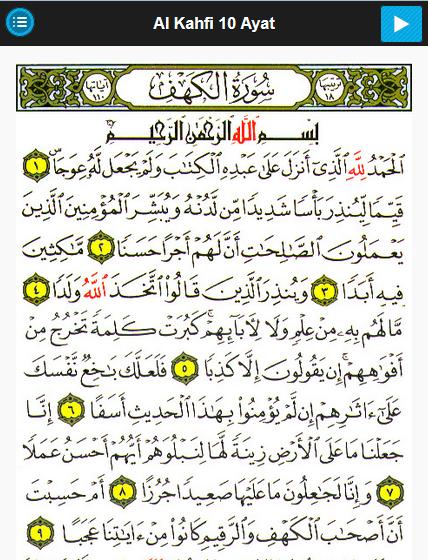 Muat Turun Al Quran Dan Terjemahan Ayat Bahasa Melayu Deli