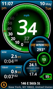 Ulysse Speedometer Pro- screenshot thumbnail