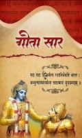 Screenshot of Bhagwad Gita Saar