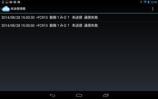 Daim Cloud TimeRecorder 1.2.1 Windows u7528 9
