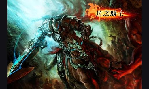 光之騎士 - 武神降臨