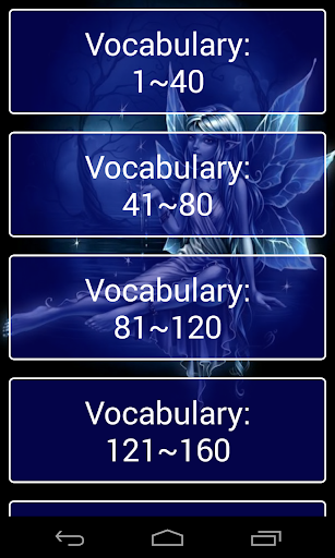 無料书籍AppのN5日本語単語の模擬テストをしする|記事Game