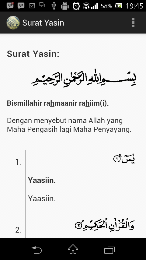 Surat Yasin Android Apps On Google Play