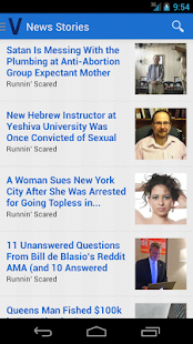 Village Voice- screenshot thumbnail