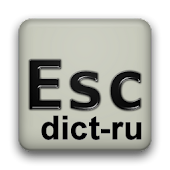 Russian dictionary (Русский)