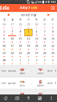 Screenshot of 프로농구 LIVE