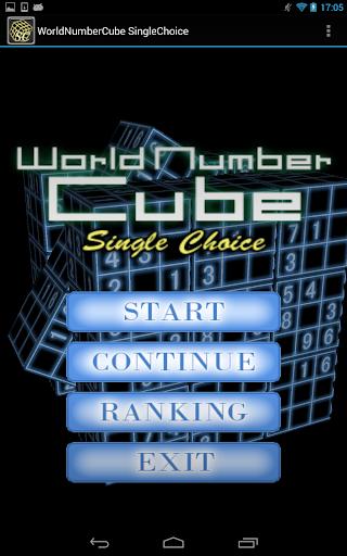 WorldNumberCube-SingleChoice-