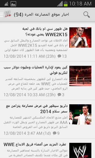 أخبار المصارعة الحرة wwe4u