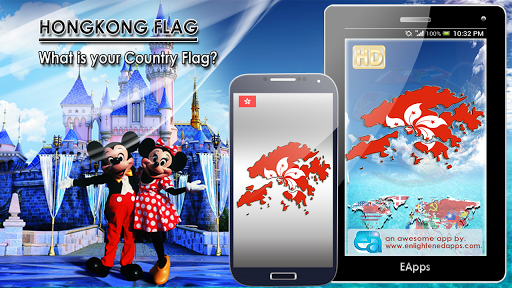 Noticon Flag: Hongkong