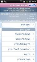 Screenshot of מעקב הריון