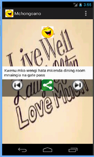 Mchongoano 2.0 screenshots 2