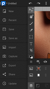PhotoSuite 3 Photo Editor - screenshot thumbnail