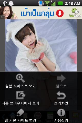 SLRCLUB (자게,장터,그날의사진,모델)- screenshot